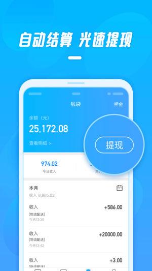 工薪记 V1.0.9 安卓版截图2
