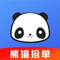 熊猫抢单 V2.1 安卓版