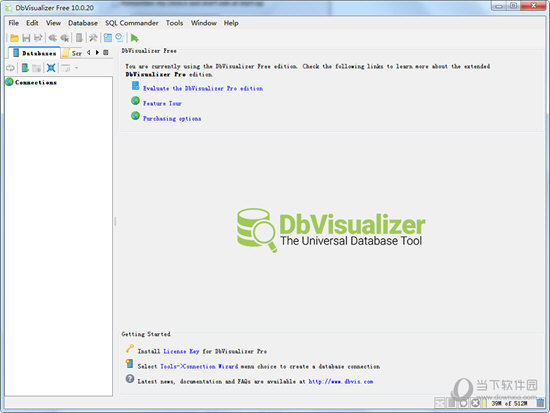 dbvisualizer 64位破解版