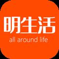 明生活 V3.7.0 安卓版