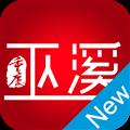 巫溪 V2.2.1 安卓版