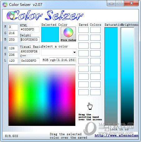 Color Seizer