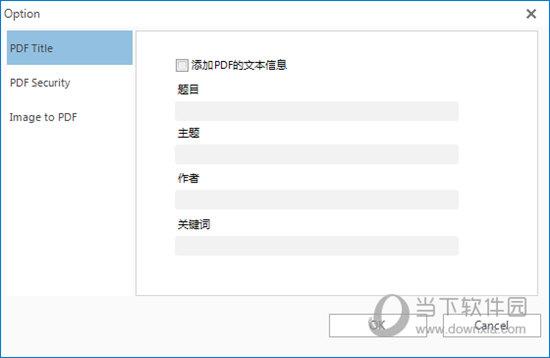 PDF Forte Pro