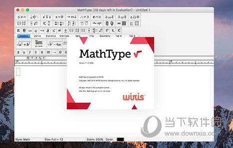 mathtype7.4破解版