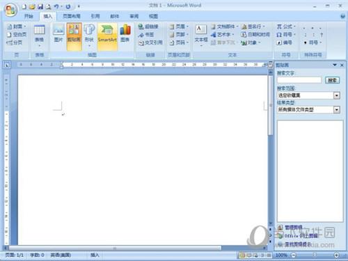 Office2007旗舰版下载