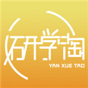 研学淘 V2.5.0 iPhone版