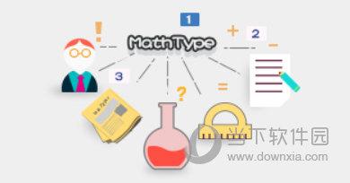 MathType6.9正式版