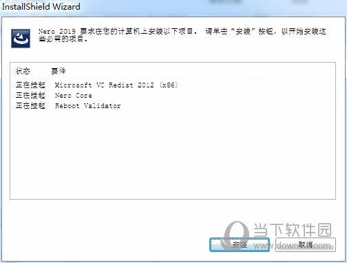 nero2019中文破解版