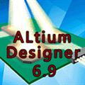 altium designer V6.9 官方版