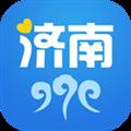 爱济南 V7.5 苹果版