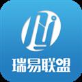 瑞易联盟 V2.7.8 苹果版
