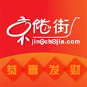 京储街 V3.0.0 苹果版