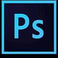 Adobe Photoshop CC2018 32/64 官方简体中文版