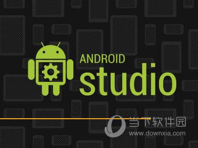 Android Studio3.3中文版
