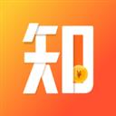 知天下 V1.4.0 iPhone版