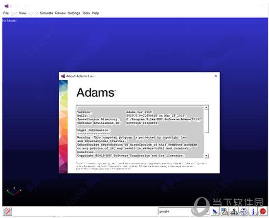 MSC Adams仿真软件