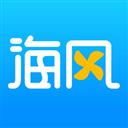 海风智学中心 V3.1.44 苹果版