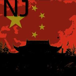Nanjing地图 V9.0 苹果版