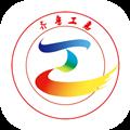 齐鲁工惠 V2.1.9 苹果版