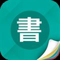 书掌柜 V2.3.0 安卓版