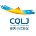 重庆两江新区 V3.0.5 安卓版