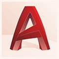 Autodesk Design Suite(Autocad设计套件) V2020 64位破解版