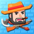 火枪英雄 V1.1.4 苹果版