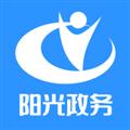 浙江人社 V3.7.0 安卓版
