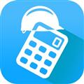 算料宝 V3.5.9 苹果版
