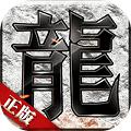 皇途霸业超V版 V1.0.0 安卓版
