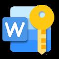 Word文档保护密码解除器 V1.0 绿色免费版