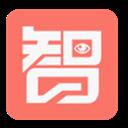 智医宝 V2.0.9 苹果版