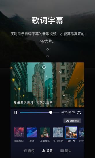 音兔软件 V2.4.5.1 安卓版截图5
