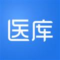 医库 V8.12.49 苹果版