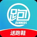 跑跑 V2.5.1 苹果版