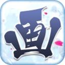 画江山 V1.0 安卓版