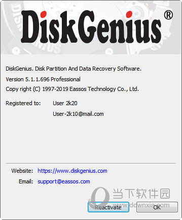 DiskGenius海外注册版