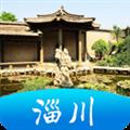 般阳民生 V1.0.2.5 安卓版