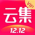 云集VIP V2.1.1123 苹果版
