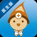 优麦医生 V5.1.9 苹果版