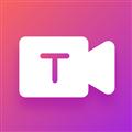 文字视频制作 V2.7.2 安卓版