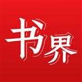 杨浦书界 V4.1.6 苹果版