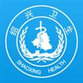 健康绍兴 V1.3.8 安卓版