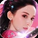 剑荡江湖H5 V1.0 安卓版