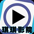 琪琪影院 V3.2.2 安卓版