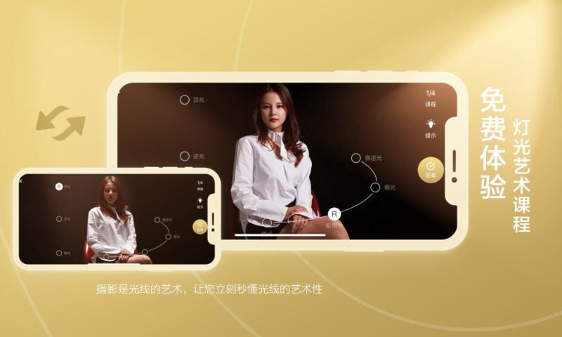 栗子摄影 V2.0.2 安卓版截图3