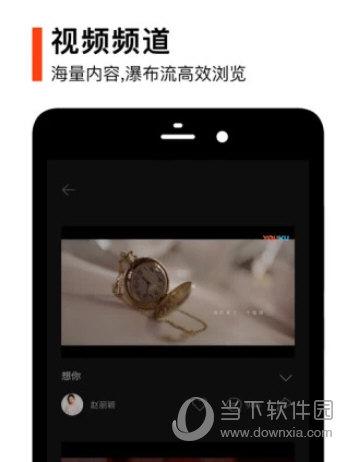 虾米音乐手机版