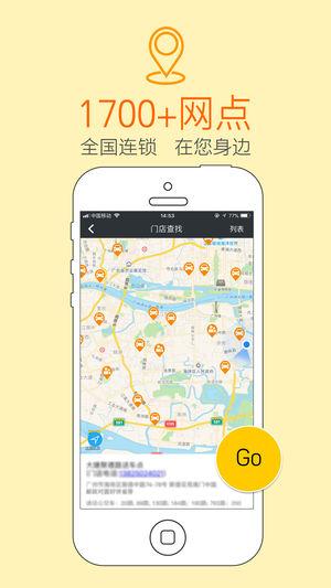 瑞卡租车 V3.4.7 安卓最新版截图4