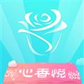 心香悦 V1.2.11 安卓版