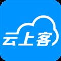 云上客CRM V4.3 安卓版